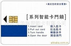 C卡厂家供应各种4428IC卡5528IC卡品质保障