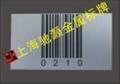 管理系統金屬條形碼標牌 3