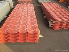 colourful corrugated sheet