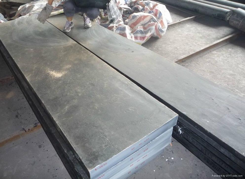 Flat bar 4