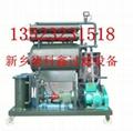 液壓油專用濾油機
