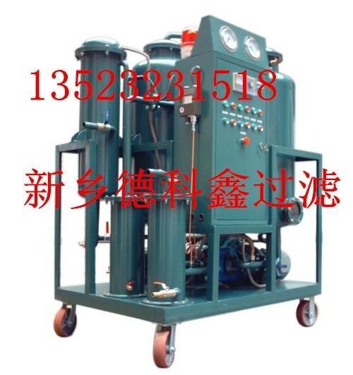 液壓油專用濾油機 2