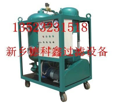 小型液壓油濾油機 1