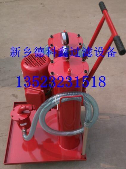 小型液壓油濾油機 3