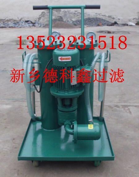 小型液壓油濾油機 4
