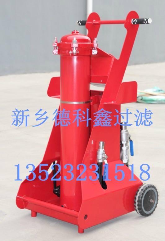 移動式液壓油濾油車 1