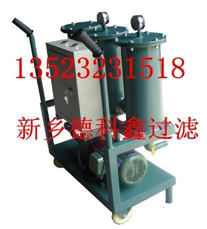 手推式液壓油濾油車 2