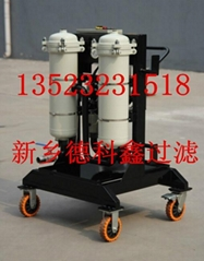 手推式液壓油濾油車