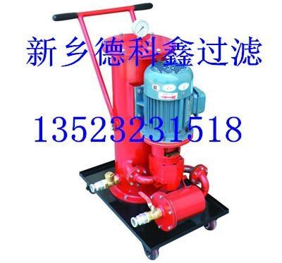 輕便式濾油機 2