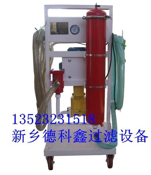輕便式濾油機 1