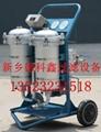壓力式潤滑油濾油機 2