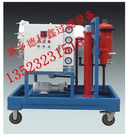 壓力式潤滑油濾油機 1