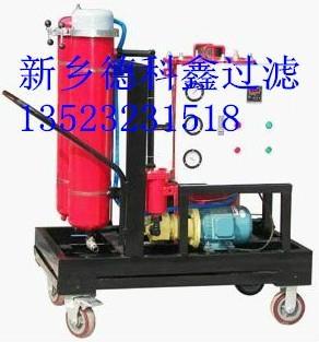 液壓油去雜質濾油機 4
