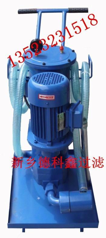 液壓油去雜質濾油機 2