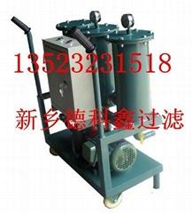 液压油去杂质滤油机