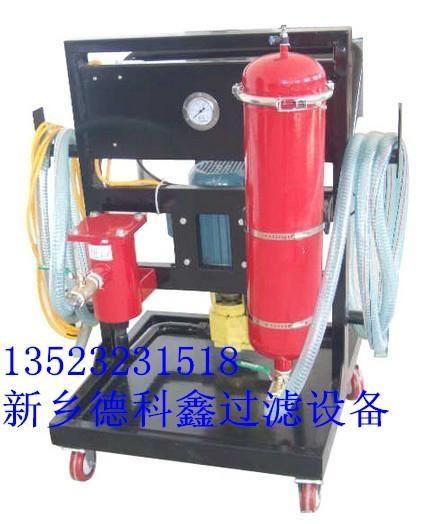 液壓油新型濾油機 2