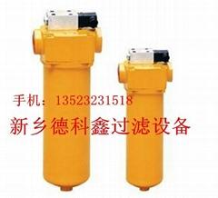 高精度油滤油器