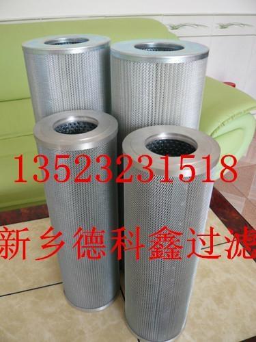 大流量液壓油濾芯 3