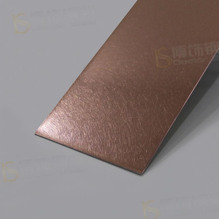 高比304亂紋鍍咖啡紅不鏽鋼  亮光無指紋加工 1