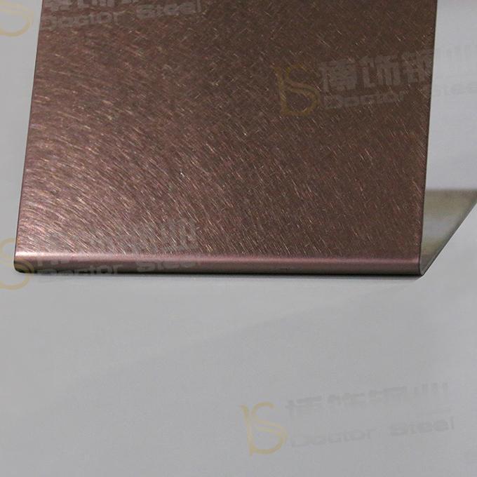 高比304亂紋鍍咖啡紅不鏽鋼  亮光無指紋加工 2