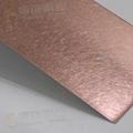 高比304亂紋鍍咖啡紅不鏽鋼  亮光無指紋加工 4