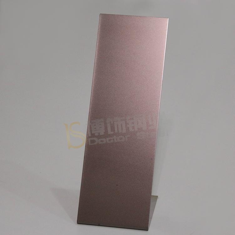 304高比打砂镀褐金不锈钢+亮光防指纹 4