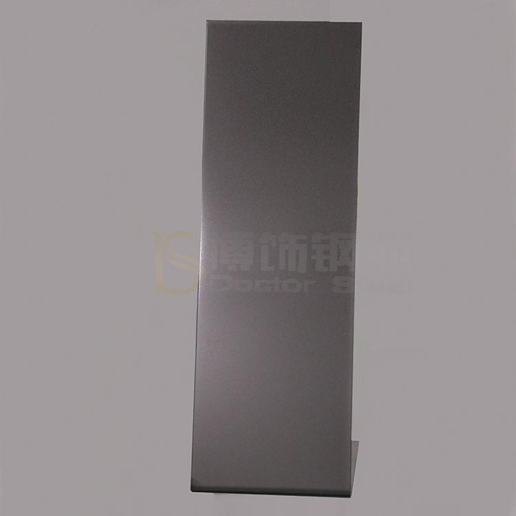 304高比打砂鍍青黑不鏽鋼+防指紋 1