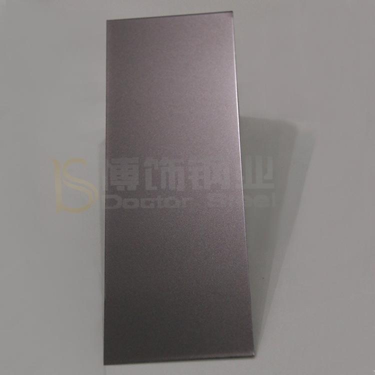 304高比打砂鍍青黑不鏽鋼+防指紋 2