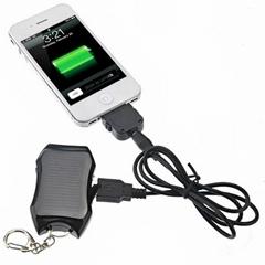 1200mAh mini fashion universal popular portable mini keychain solar charger