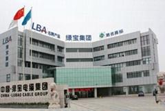 中國.綠寶電纜(集團)有限公司
