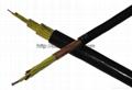 銅芯聚氯乙烯絕緣護套編織屏蔽細鋼絲鎧裝控制電纜 4