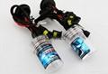 2 HID Power XENON HEADLIGHT Light Bulbs 6000k(H1 H3 H7 H8 H9 H10 H11 9005 9006