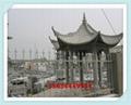 浙江公园石亭子图片 西藏广场石头亭子价钱 3