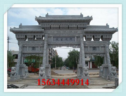 村口石牌坊圖片 天然青石雕刻寺院牌坊價格 1
