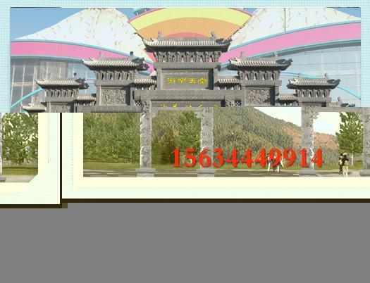 村口石牌坊圖片 天然青石雕刻寺院牌坊價格 2