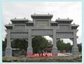 村口石牌坊圖片 天然青石雕刻寺院牌坊價格 4