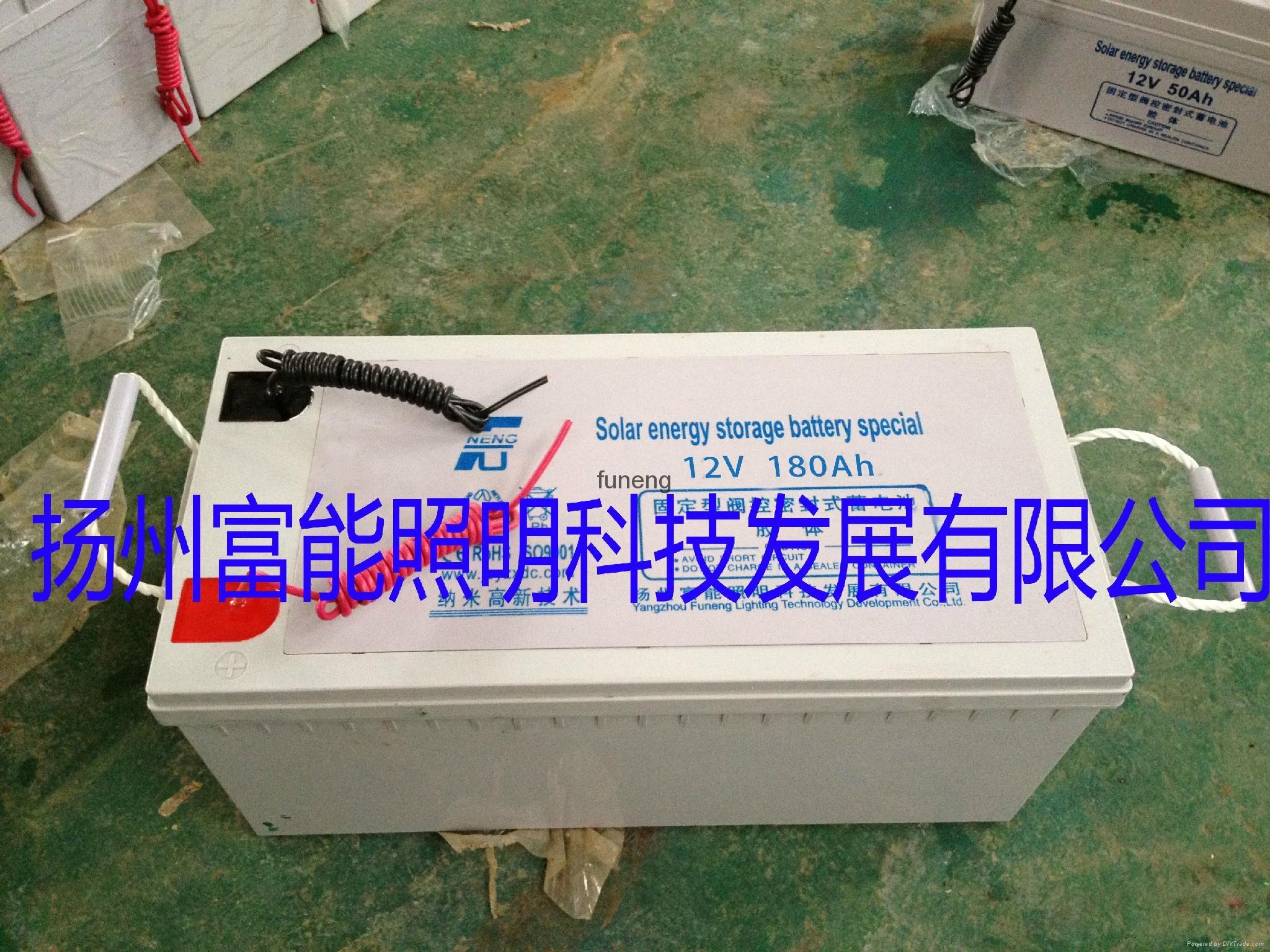 北京厂家直销免维护阀控密封式12V180AH 1