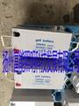 12V200AH阀控密封式免维护胶体储能蓄电池厂家直销 2