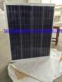 太阳能厂家直销离网发电系统单晶