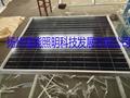 重慶光伏太陽能離網發電電池板12V系統 1