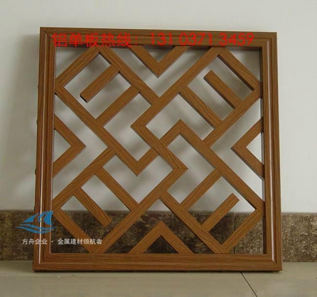 木纹氟碳铝板幕墙 1