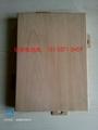 木纹氟碳铝板幕墙 4