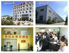 Zhejiang Tiannu Color Steel Co.,Ltd