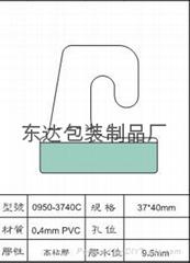 PVC挂鉤膠