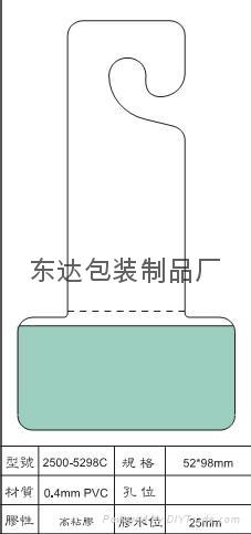 PVC挂鉤膠 2