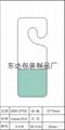 PVC挂鉤膠 4
