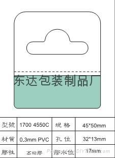 飛機孔挂鉤 4