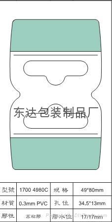 對疊式挂鉤膠 1