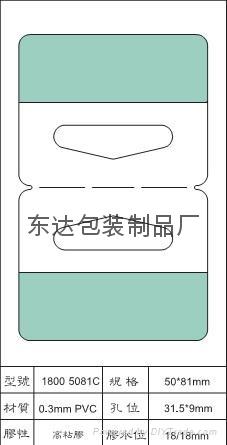 對疊式挂鉤膠 2