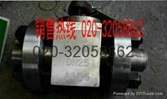 天然气高压对焊球阀